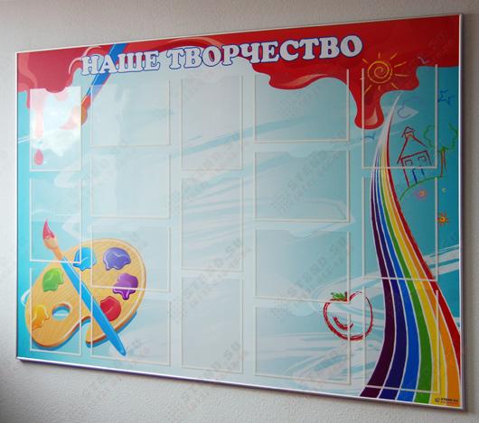 Стенд наше творчество в детском саду