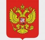 Серия № 41 <br/>Гербы России и городов